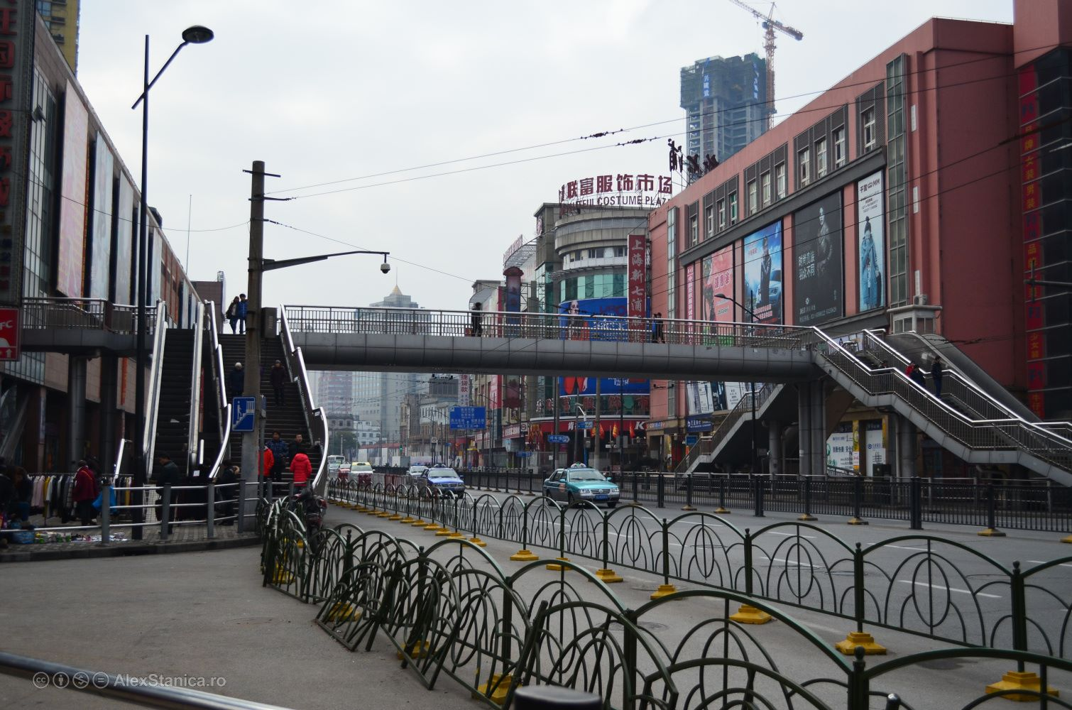 shanghai mall